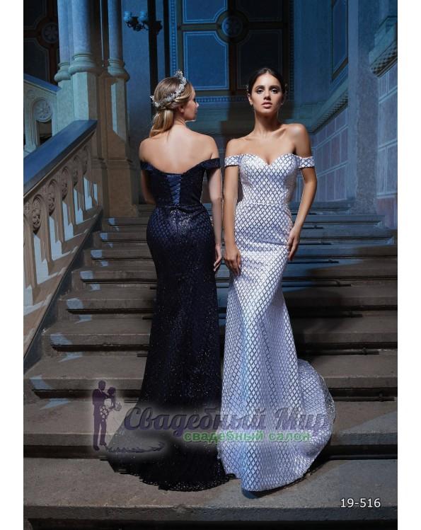 Вечернее платье 19-516