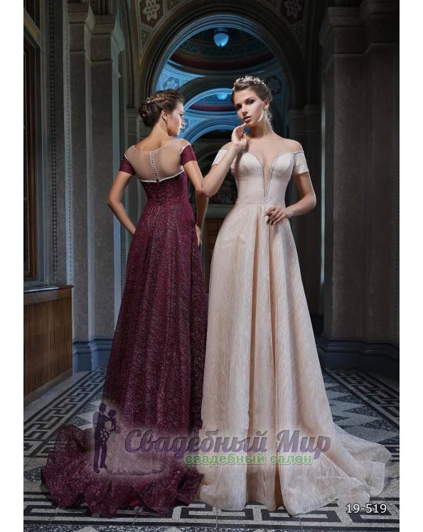 Вечернее платье 19-519