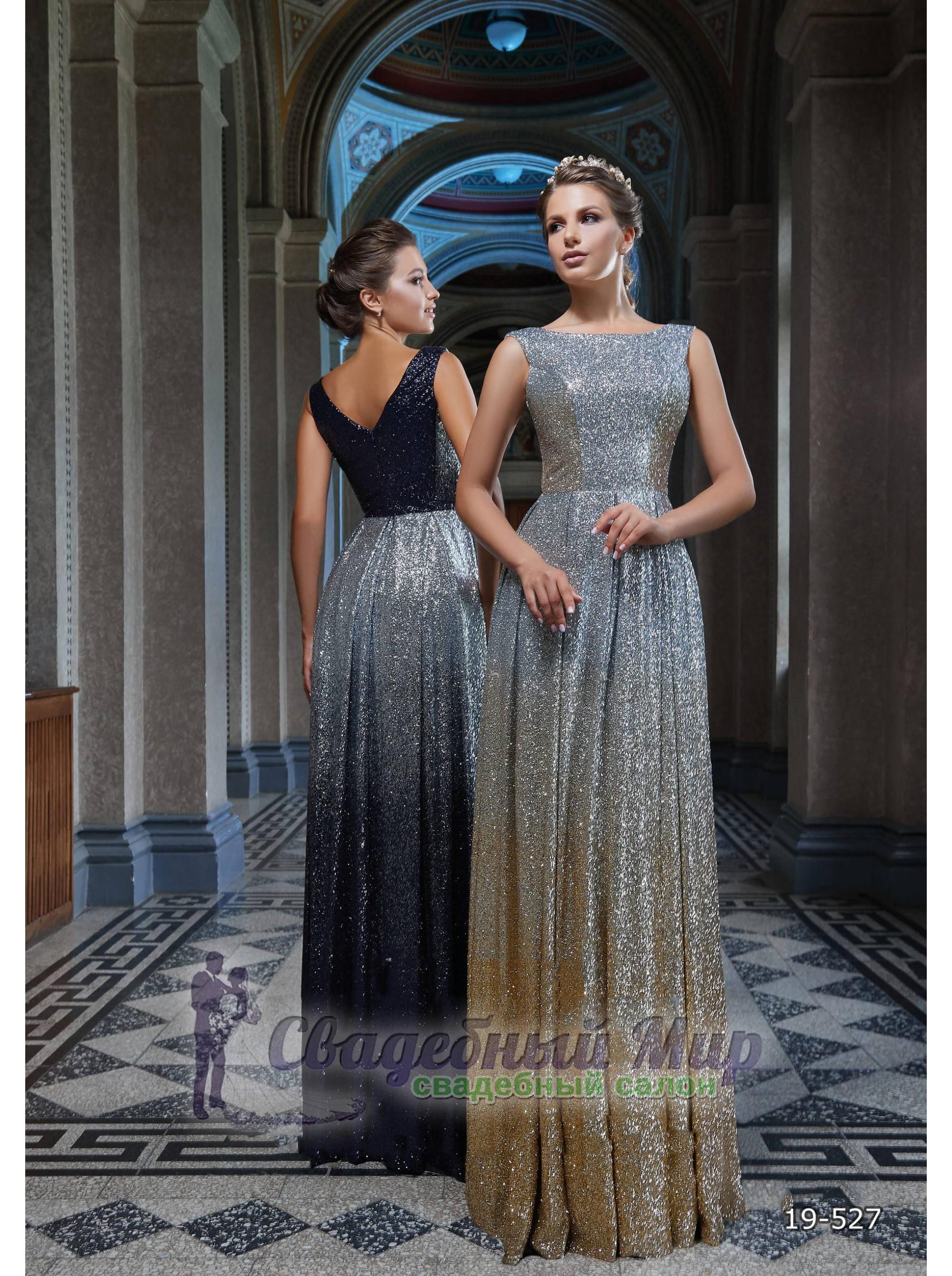 Вечернее платье 19-527