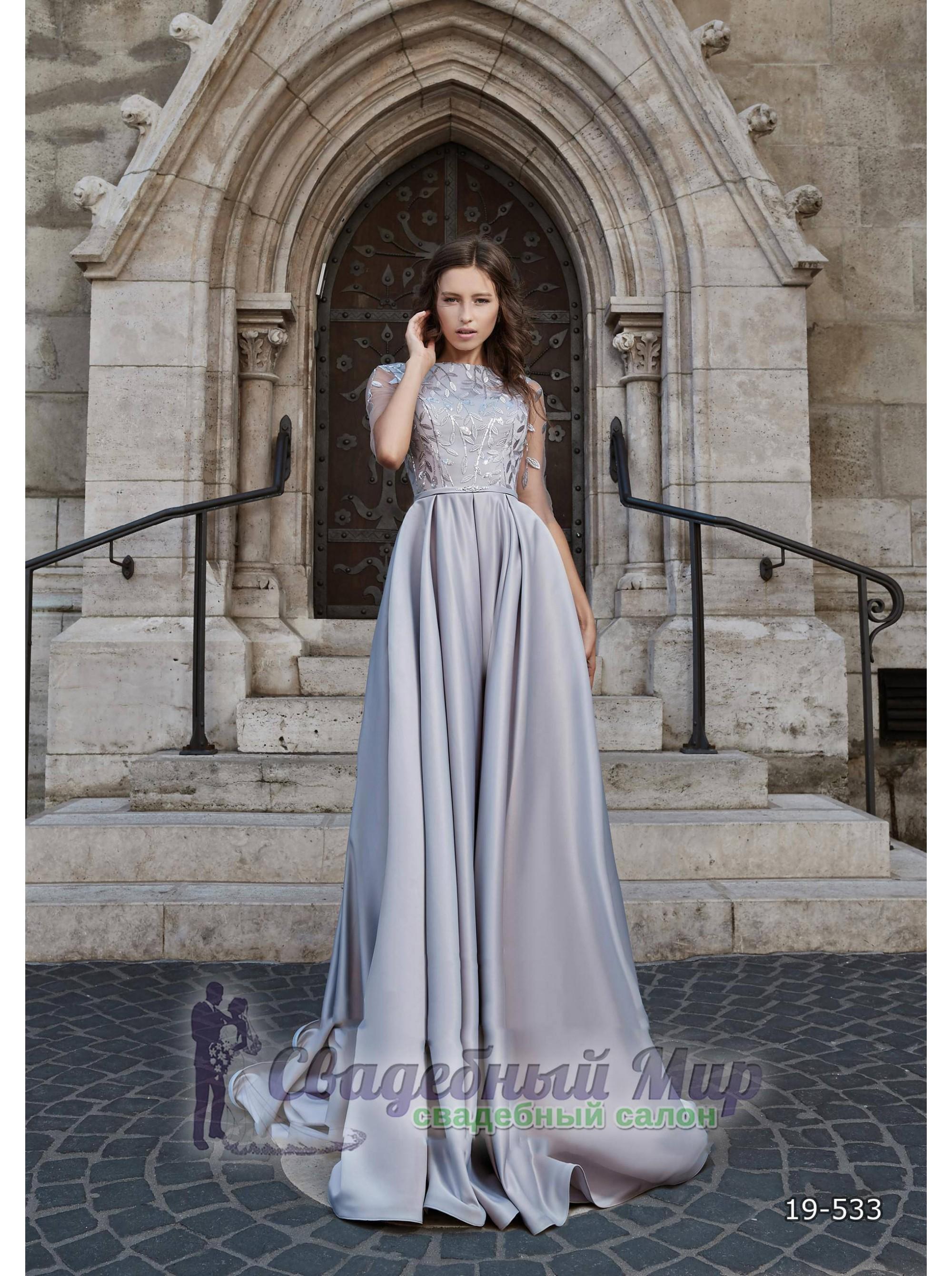 Вечернее платье 19-533