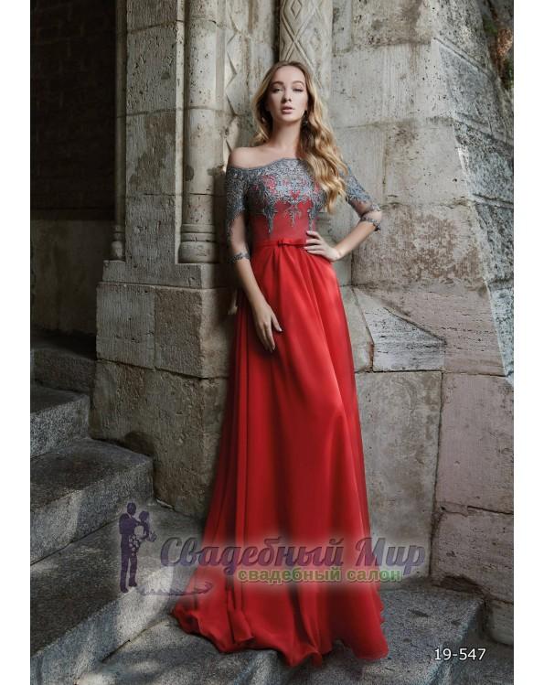 Вечернее платье 19-547