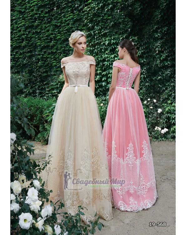 Вечернее платье 19-568