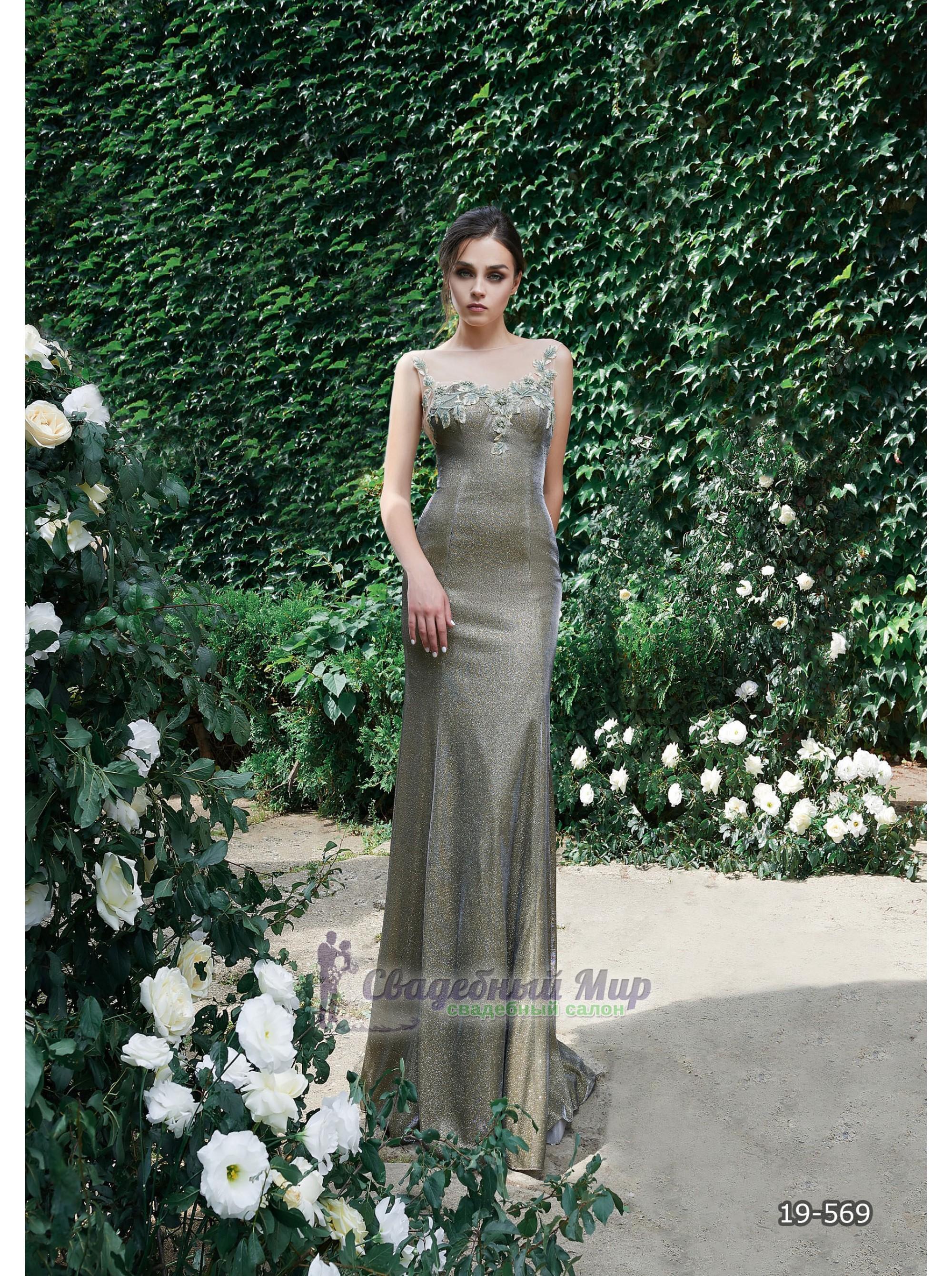 Вечернее платье 19-569