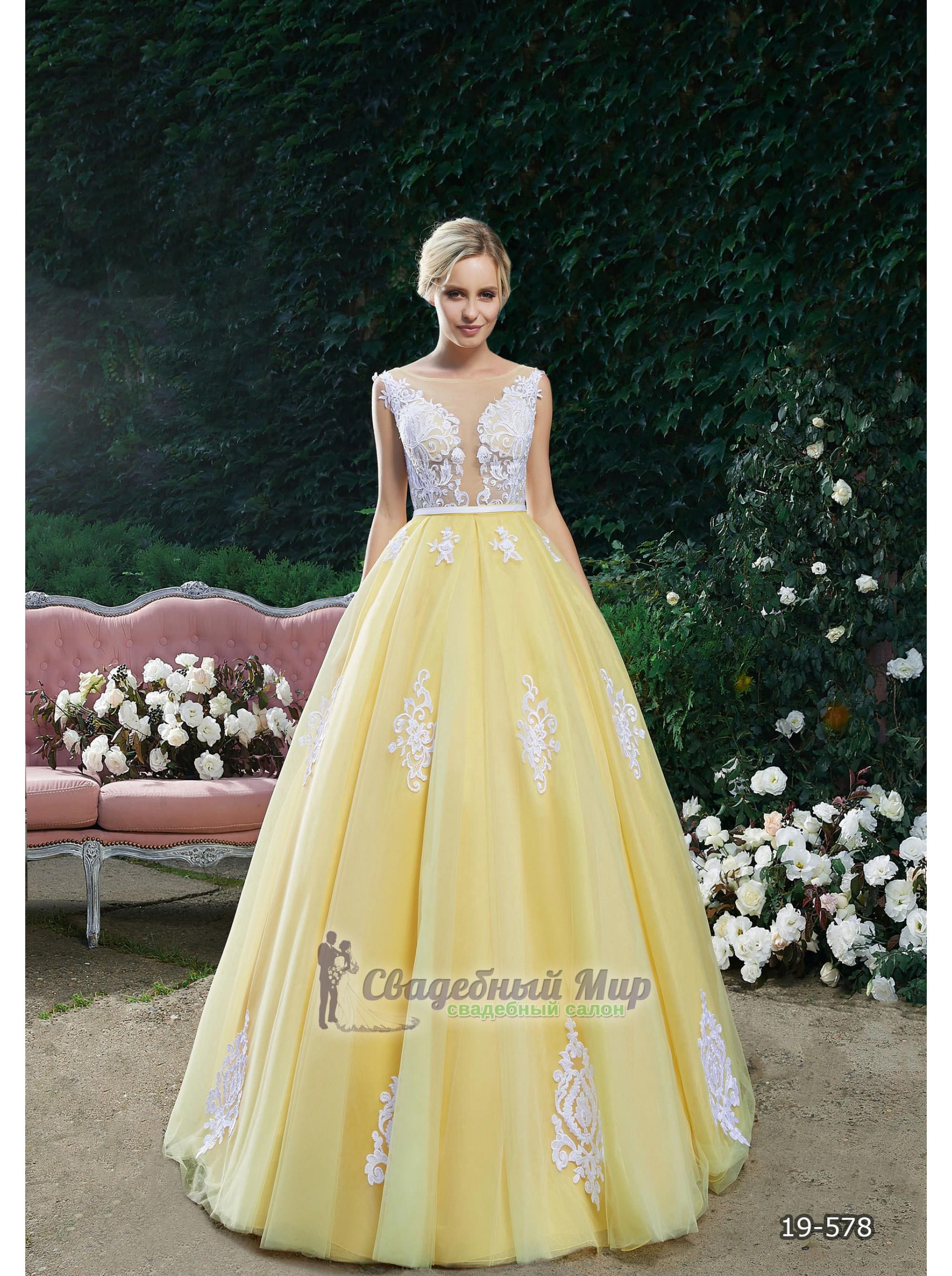Вечернее платье 19-578