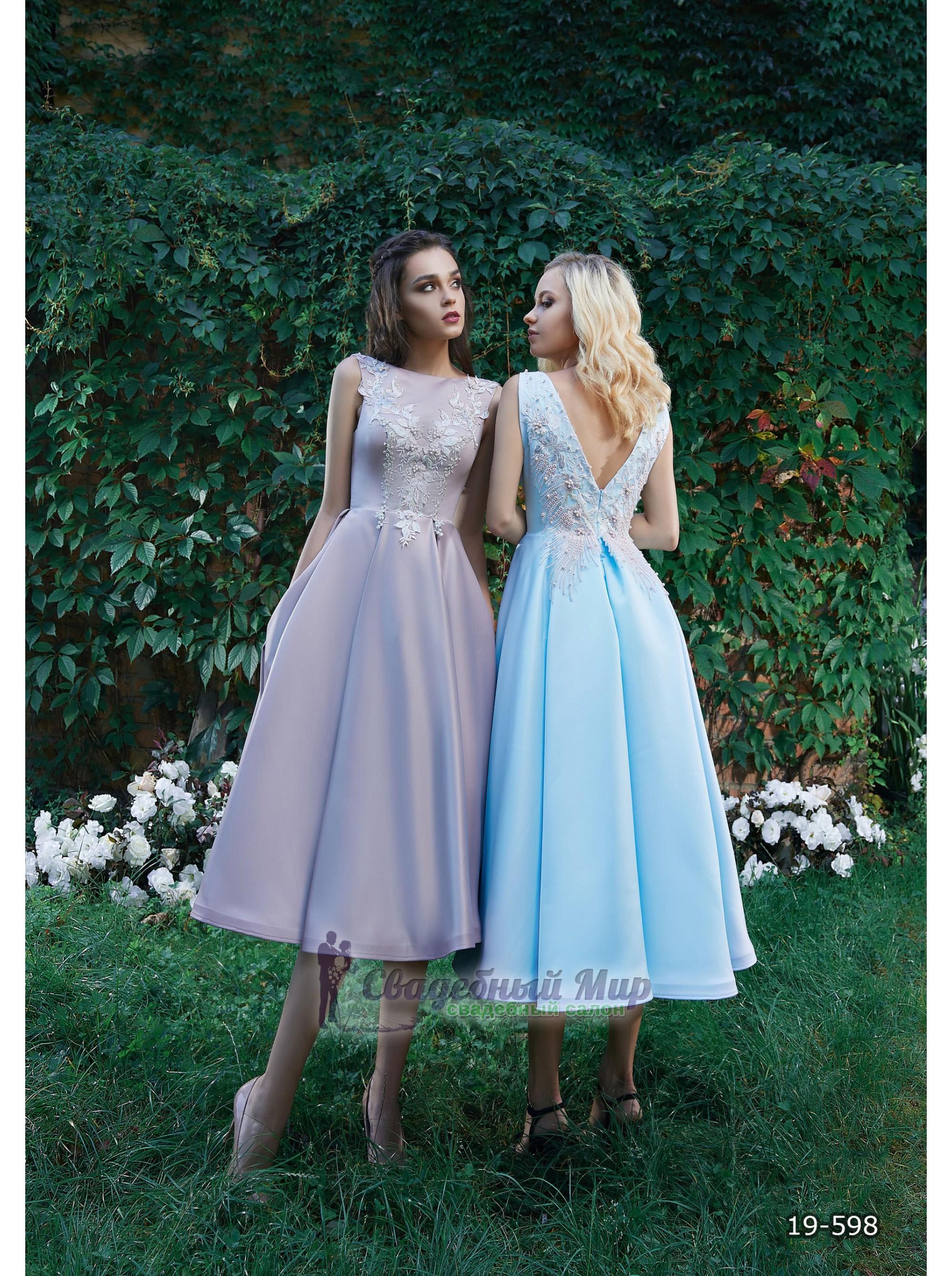 Вечернее платье 19-598