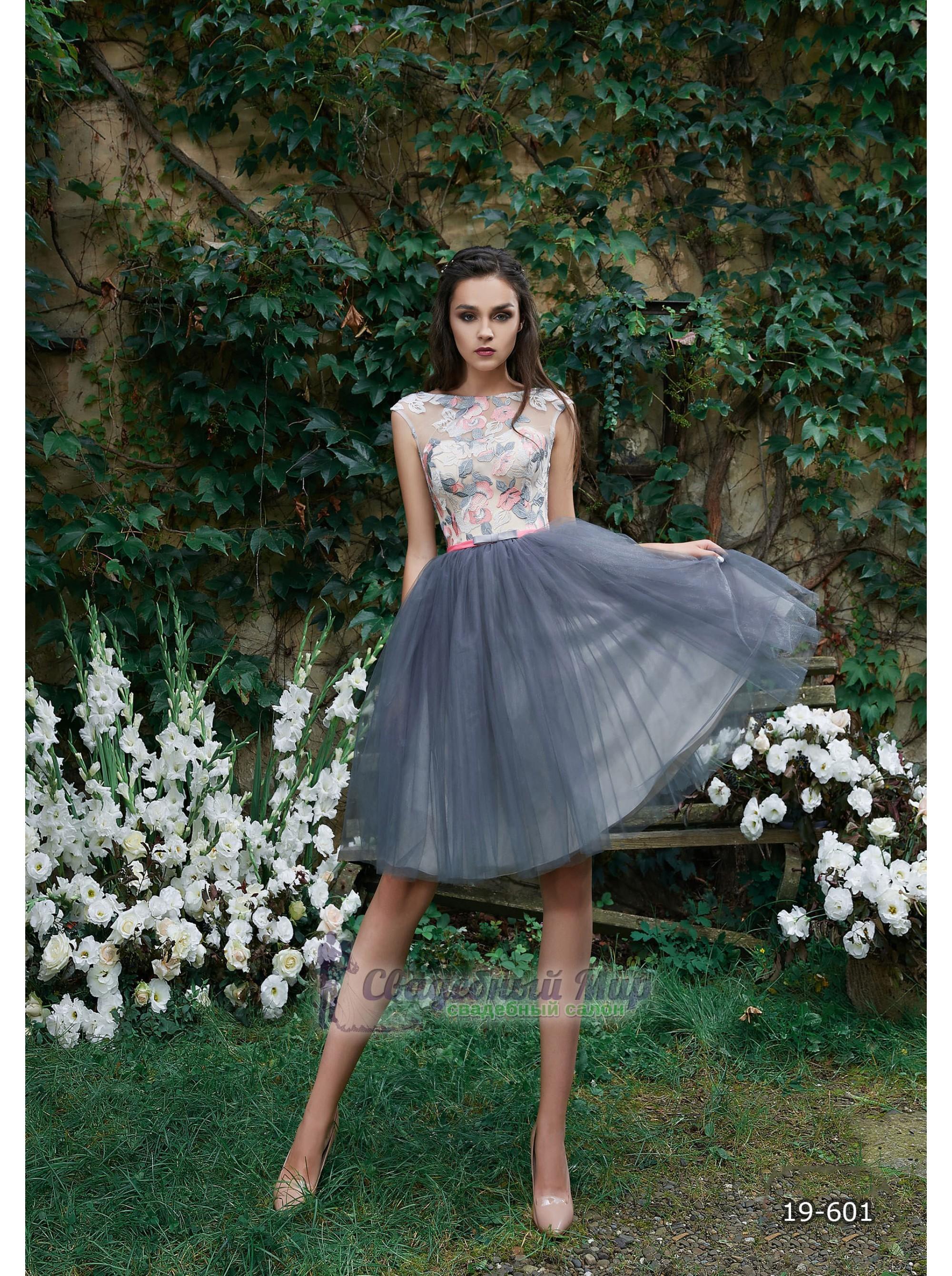 Вечернее платье 19-601