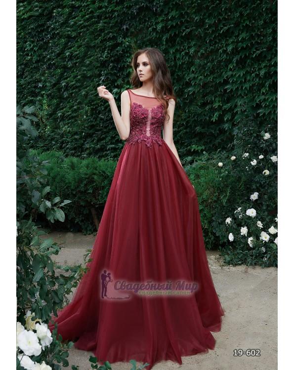 Вечернее платье 19-602