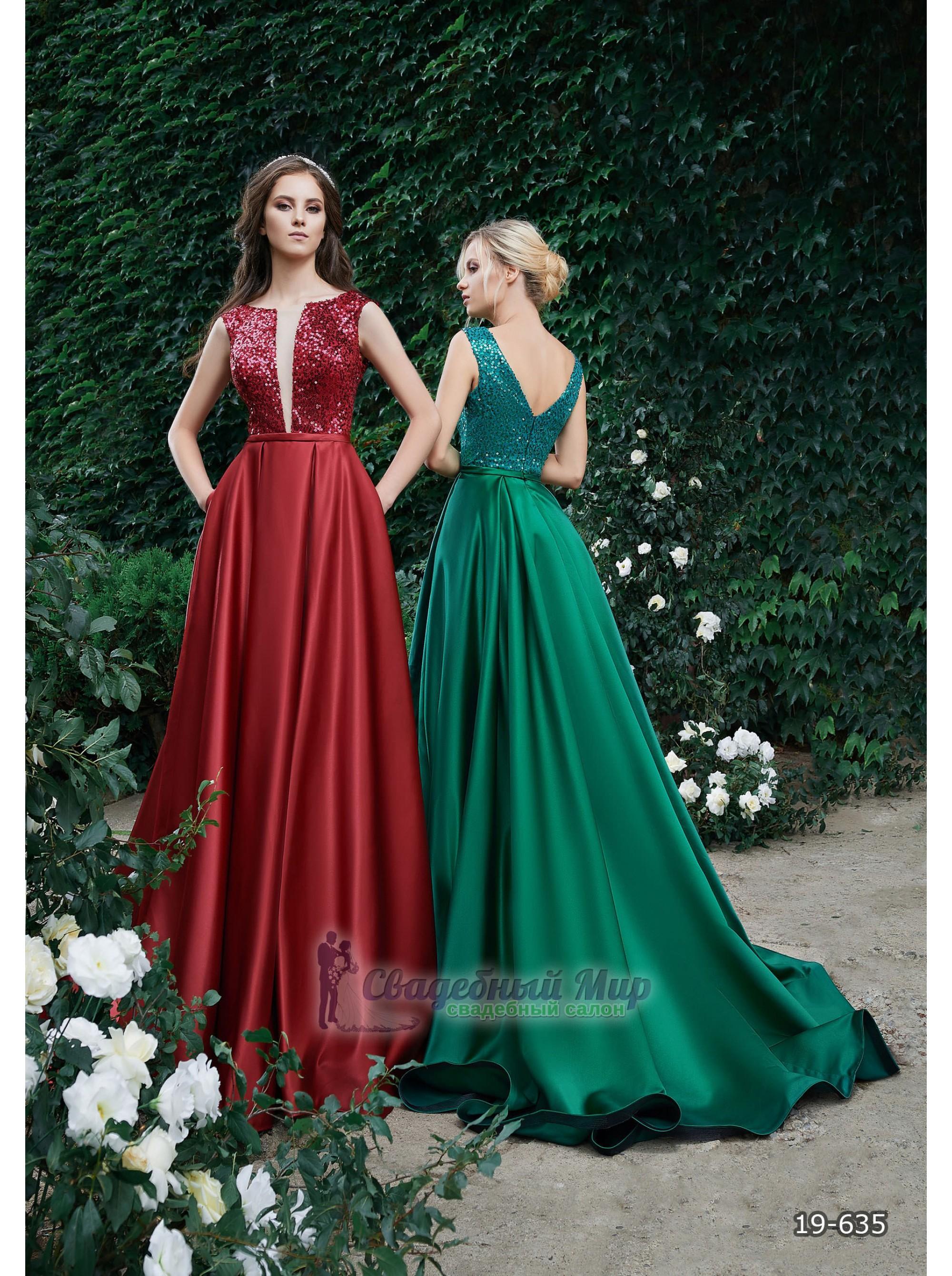Вечернее платье 19-635