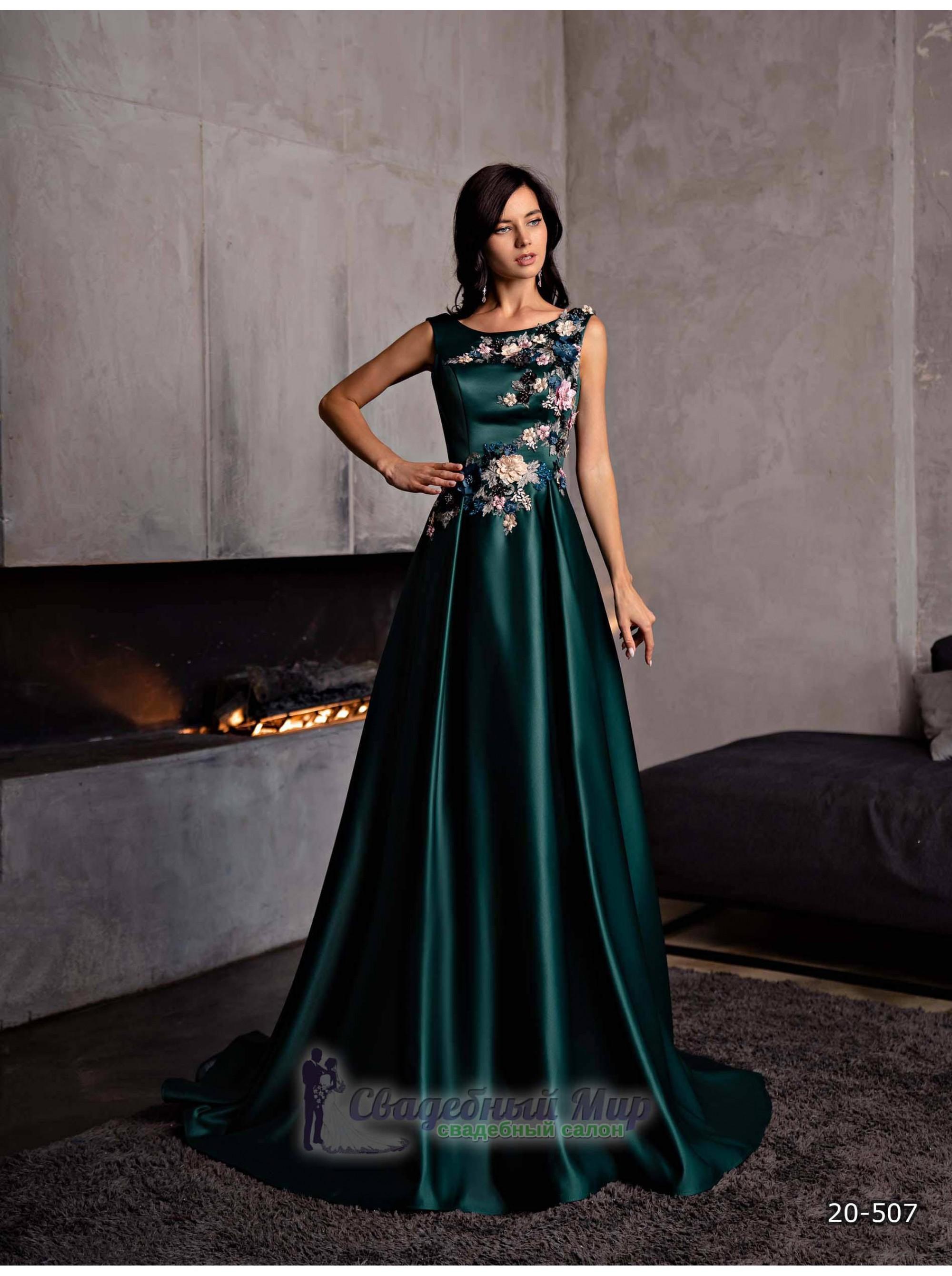 Вечернее платье 20-507