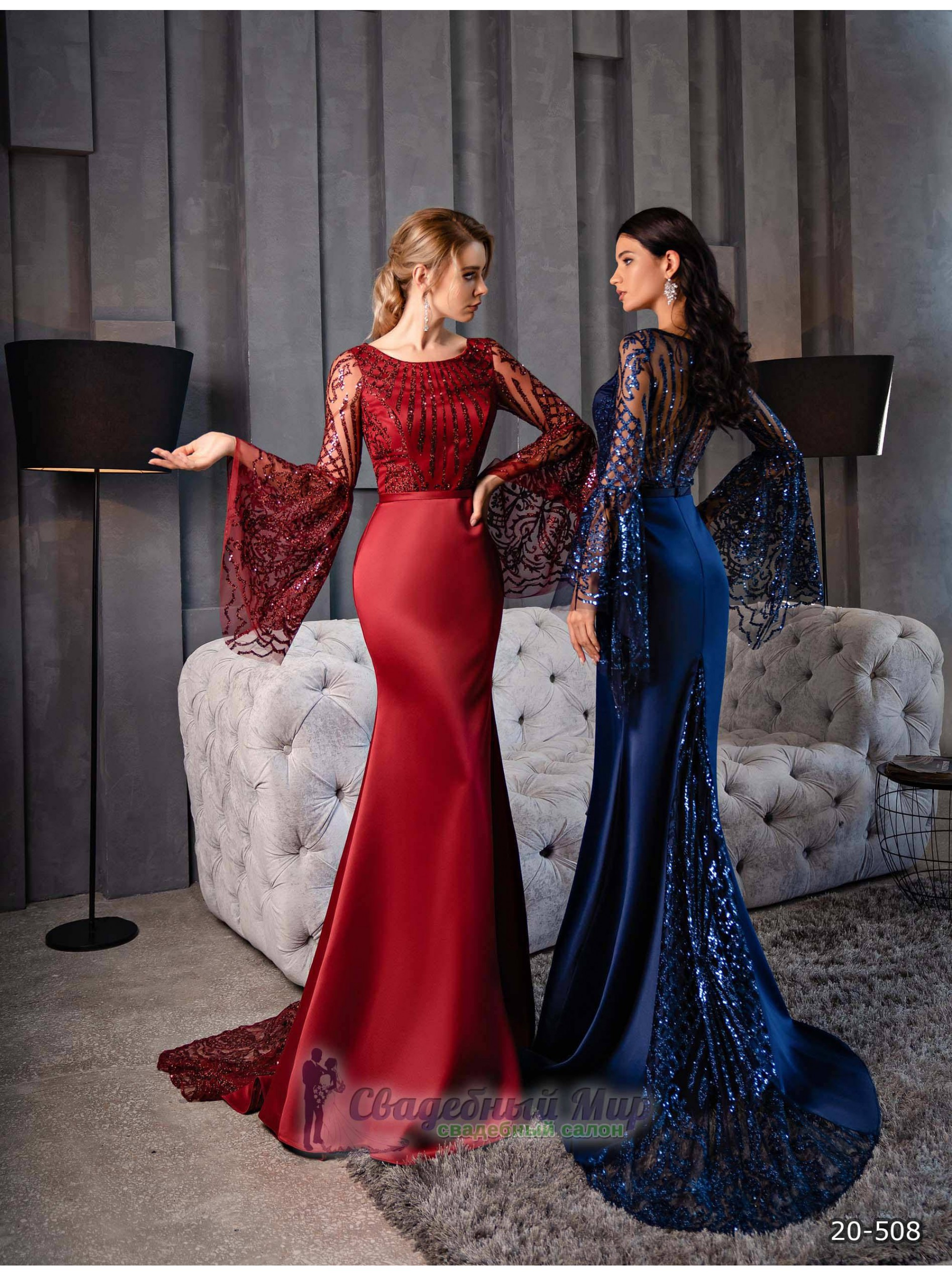 Вечернее платье 20-508