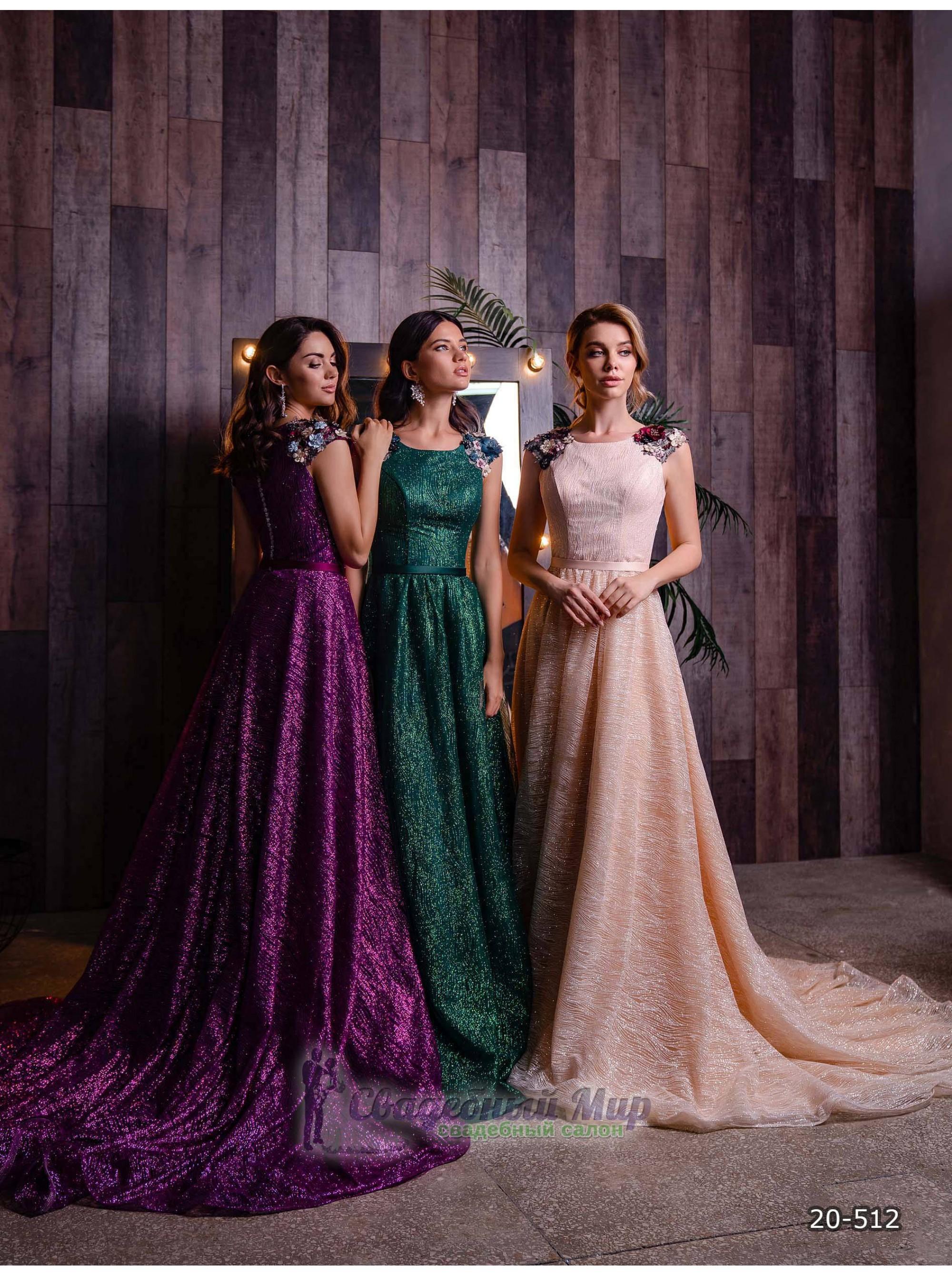 Вечернее платье 20-512
