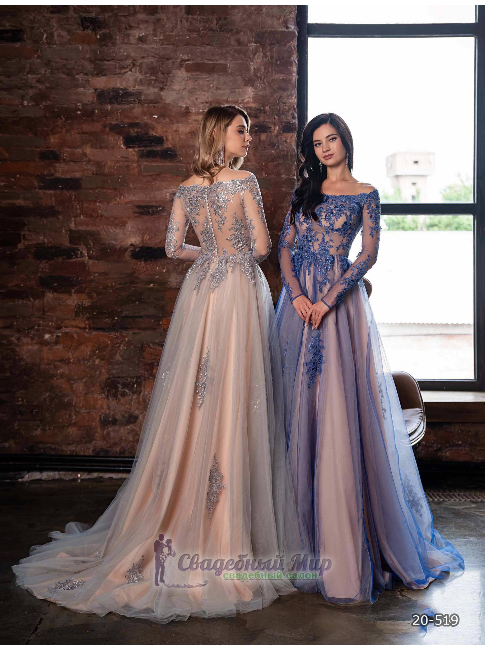Вечернее платье 20-519