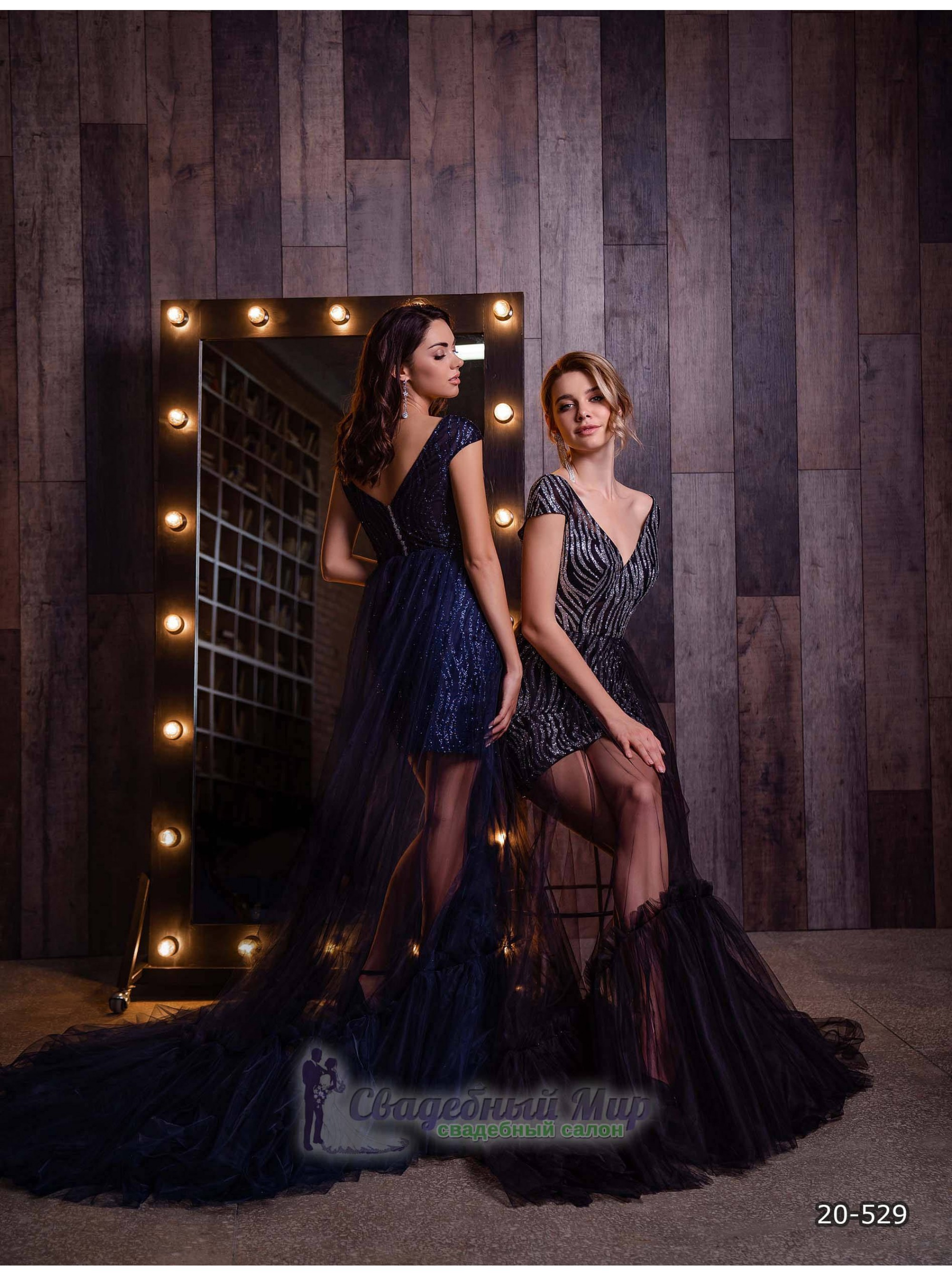 Вечернее платье 20-529