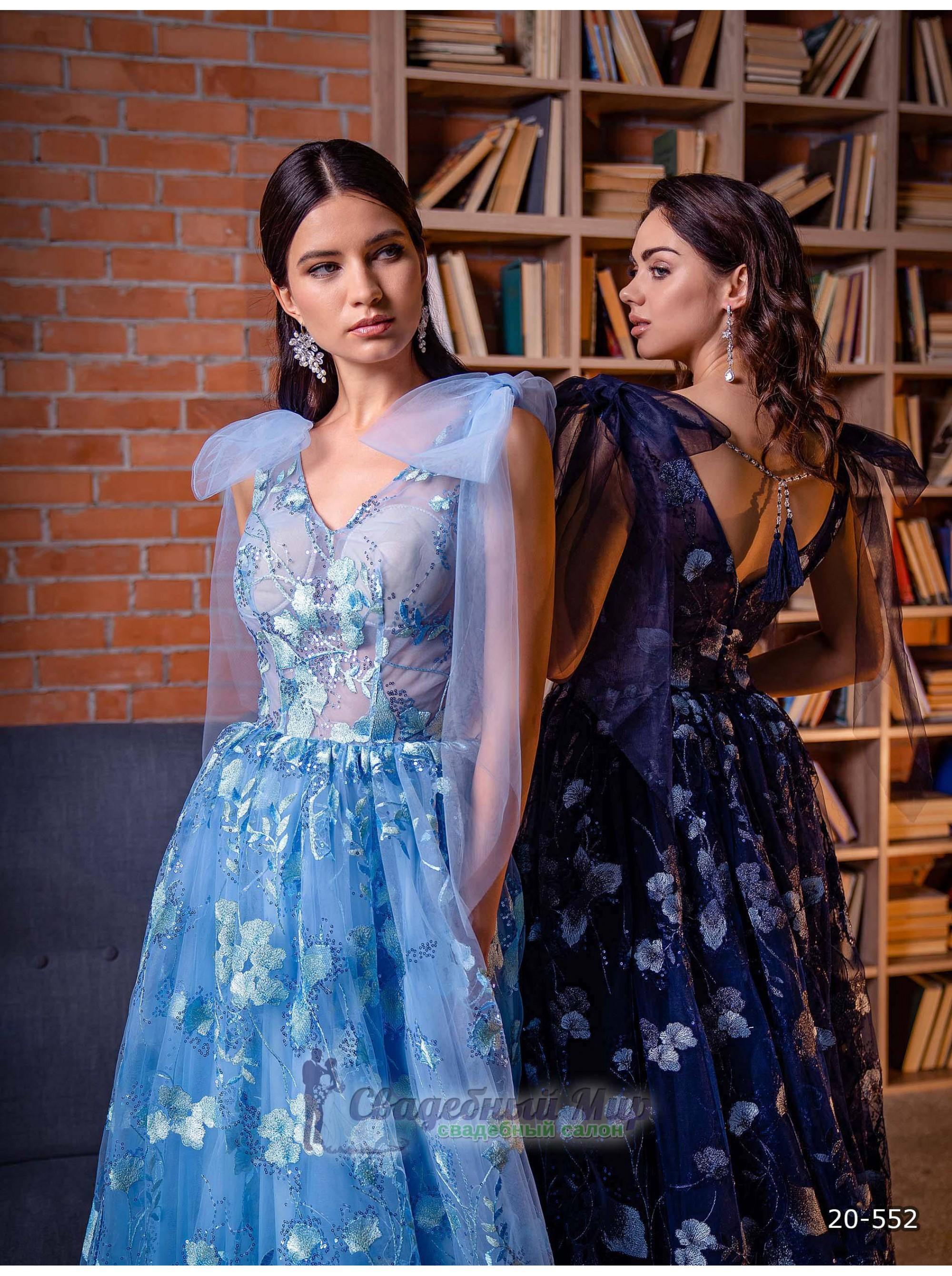 Вечернее платье 20-552