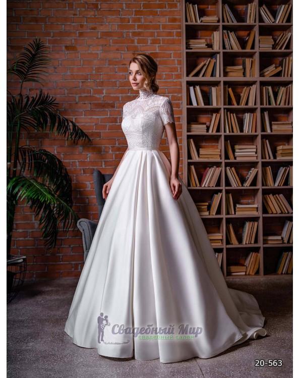 Вечернее платье 20-563