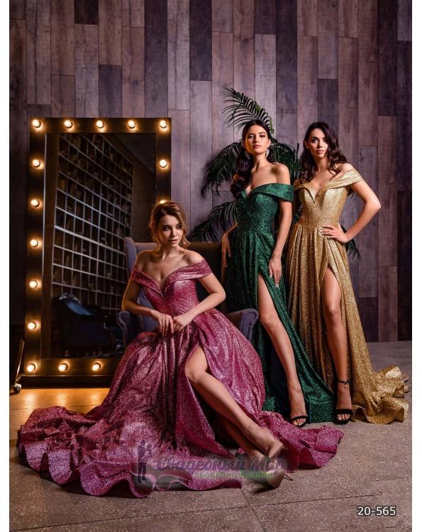 Вечернее платье 20-565