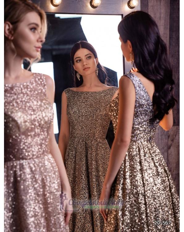 Вечернее платье 20-567