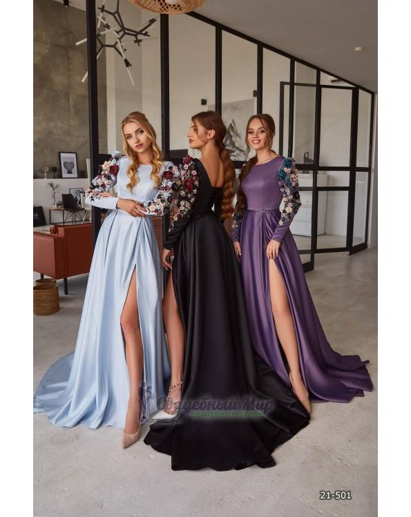 Вечернее платье 21-501