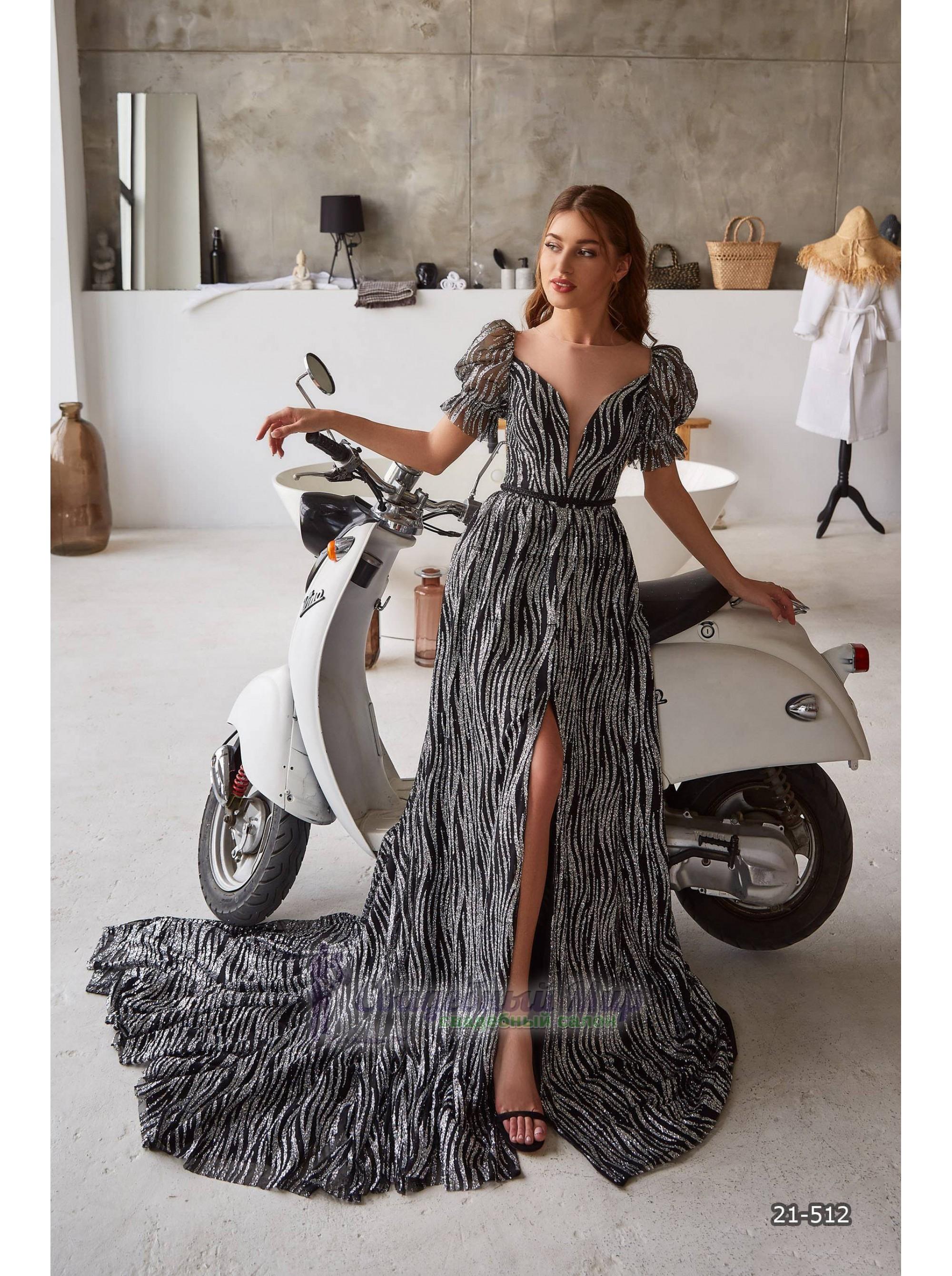 Вечернее платье 21-512